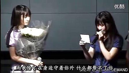 秦佐和子 生誕祭2011【中字】