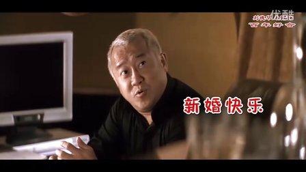 明星花栗鼠-简改A 婚礼预告片