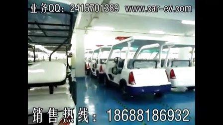 巡逻电动车|四轮电动巡逻车|电动巡逻车价格表