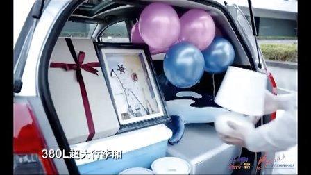 广汽本田-飞度-广告宣传片-【深圳视线文化传媒有限公司】