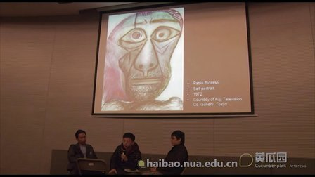 【座谈】弗兰西斯·培根——一部艺术家的图像史