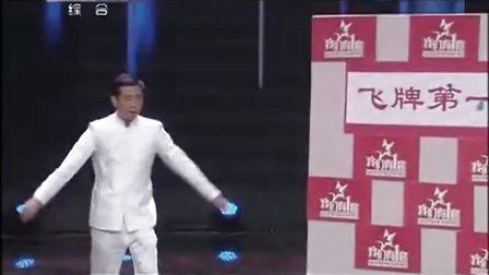 飞牌王子白登春集锦【飞牌绝技】