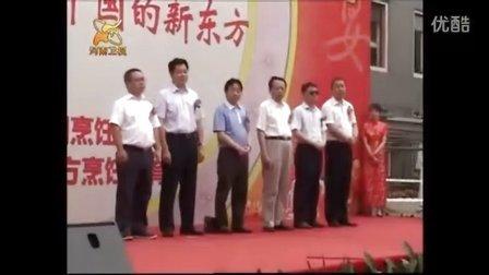 河南(郑州)厨师学校