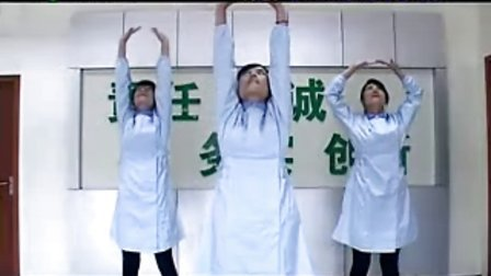 今天你做操了吗? 漂亮的护士教你做操 第一套年轮保健操 颈椎病自我疗法