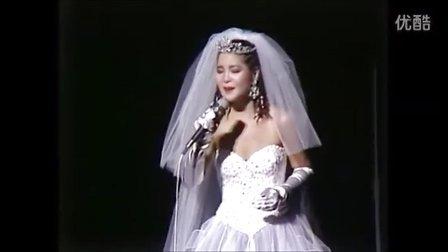 邓丽君清唱《你怎么说》
