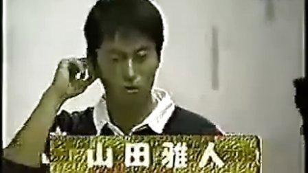 爆笑日本整人节目 超级大巨人 www.ssxxk.com