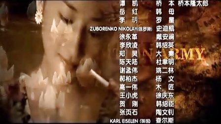守望《中国远征军》主题歌