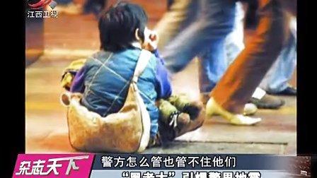 青岛手下婚礼警匪共宴,引警界大地震