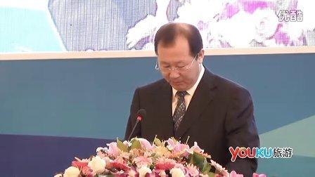 2011旅游产业博览会:天津市副市长任学锋致辞