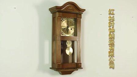 雍容华贵 欧式钟表 北极星 机械 客厅 挂钟 实木时尚 RP2036