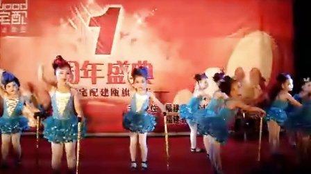 建瓯市天天舞蹈艺术培训中心