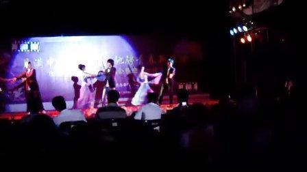 2010年理工闭幕式交谊舞