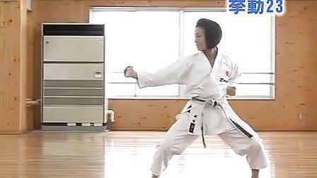 JKA空手道形-慈恩www.nzsjg.cn提供