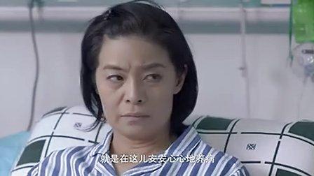 天使艾美丽第39集大结局.[SplitIt]