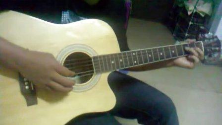 吉他弹唱 方大同 每个人都会