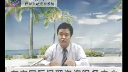 名师讲堂营销案例系列--业务员专业销售技巧培训02