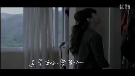 蔡健雅 - 旧行李