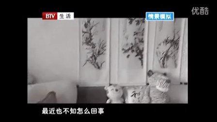 北京生活频道 金巴酒 养生酒 淘宝网【合恩酒庄】