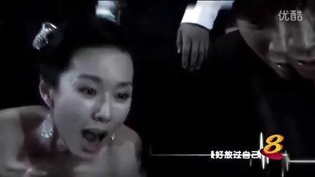 《行医》主题曲 《救命》倪安东