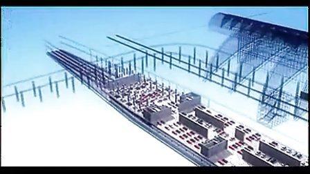 中铁机场地铁施工动画演示地铁施工投标动画