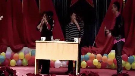 新华电脑学校,国庆晚会节目之:愤怒的葡萄
