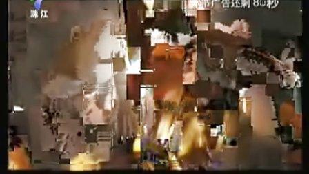 今日关注【20110919】广东电视台珠江频道 郑达 李静雯 薛乐 黎绮雯 广州哥冯家宝【粤语】