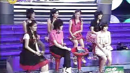 综艺满天星之K歌挑战赛20090728-刘忻(小鬼)
