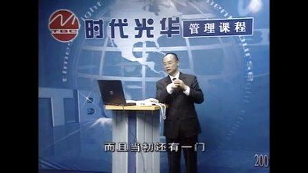 张煊搏-电话销售技巧和话术