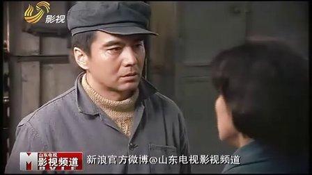 山东影视《老爸的筒子楼》宣传片2许亚军 刘威葳 李崇霄 山东电视影视频道