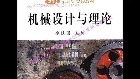 上海交通大学机械设计考研辅导班及最新最全的考研资料