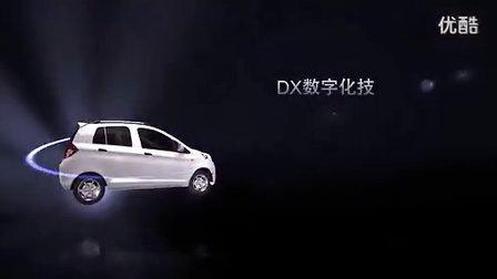 雷丁电动汽车D50宣传片——高清