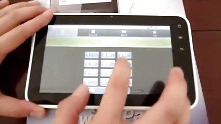 威富M60平板电脑使用演示视频