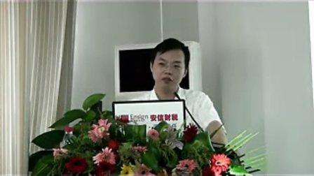 武汉安信会计培训学校-薛老师税务筹划01