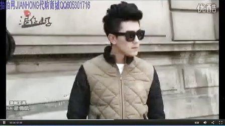 2013新款秋冬装冬季韩版修身潮男士棉衣
