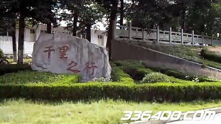 江西上高县 上高二中  (上高信息网 336400.com 摄制)