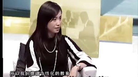 上海电脑培训 计算机培训 安博教育总裁采访