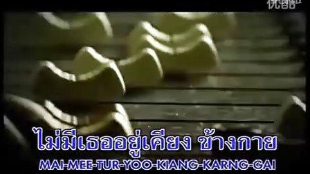 Love scenes 7-Sai pai mai 爱你还来得及吗