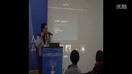 2011年全国教育公益组织年会信息激荡——基于互联网的多样化教育形式