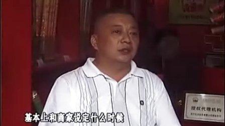 www.fjzd.com正点特色喜庆加盟店