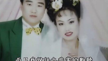圣贤教育 改变命运-中华传统文化论坛精华版DVD光盘DVD1中集-第4部分共8部分
