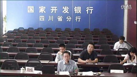 MFTOT CN4 VC1 赖金昌 专家讲座