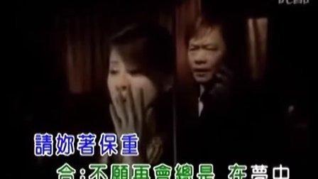 台湾经典电视剧《再见阿郎》主题曲(闽南语)翻唱(邢高健)