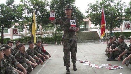 深圳拓展培训(世华地产拓展)-绿盾军校