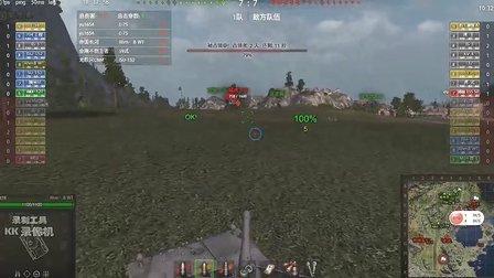 【坦克世界】游走与黑枪的艺术 BWT 莱茵金属 1级 特级