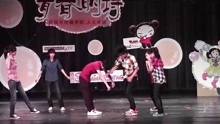 2011广州大学新闻与传播学院&人文学院文艺晚会节目之《Toy Man》