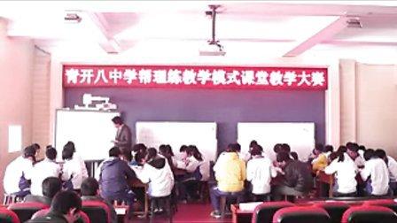 学帮理练四步教学法电磁铁与继电器九年级物理刘建坤