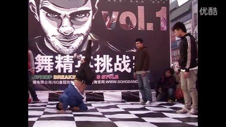 开封街舞比赛A.P.Kvol1B3 breakin16进8