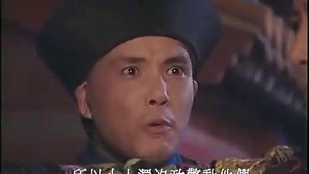 《欢喜游龙》第一部《紫禁城风云》21