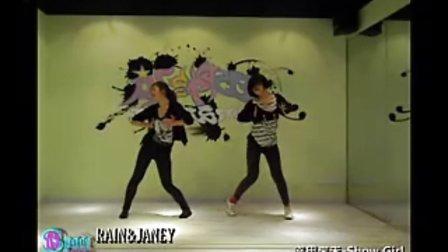 INSPACE舞蹈工作室-RAIN老师-SHOW GIRL(PART 1  PAER 2 )