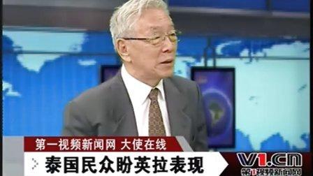 王嵎生:英拉的执政前程并不平坦
